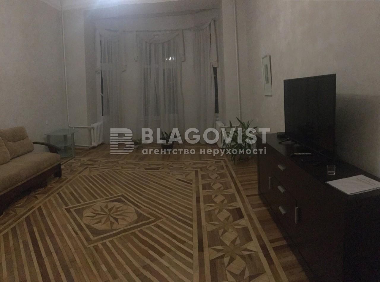 Квартира D-34533, Гончара Олеся, 88б, Киев - Фото 6