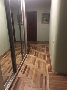 Квартира D-34533, Гончара Олеся, 88б, Киев - Фото 12