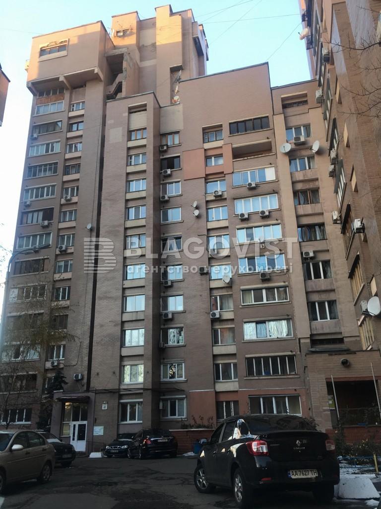 Квартира A-103899, Антоновича (Горького), 100, Киев - Фото 1