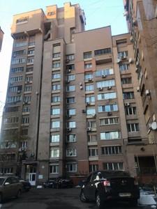 Квартира Антоновича (Горького), 100, Киев, Z-479287 - Фото