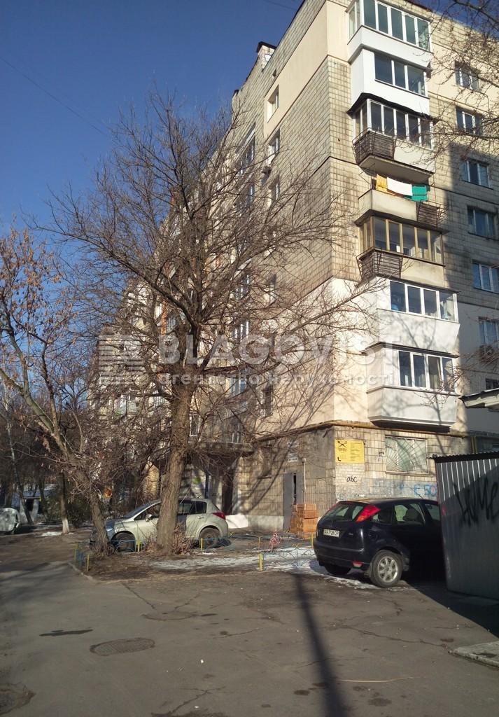 Офис, Z-382969, Коломыйский пер., Киев - Фото 27