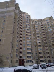 Квартира Порика Василия просп., 7а, Киев, Z-706038 - Фото 15