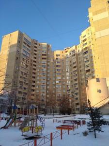 Квартира Порика В.просп., 7а, Київ, Z-644058 - Фото