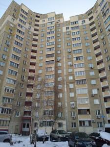 Квартира Порика Василия просп., 7а, Киев, Z-706038 - Фото 16