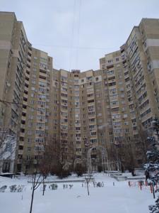 Квартира Порика В.просп., 7а, Київ, Z-1244825 - Фото3