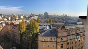 Офіс, Пирогова, Київ, R-22514 - Фото3
