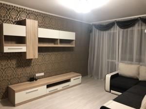Квартира Героев Сталинграда просп., 48, Киев, R-22310 - Фото3