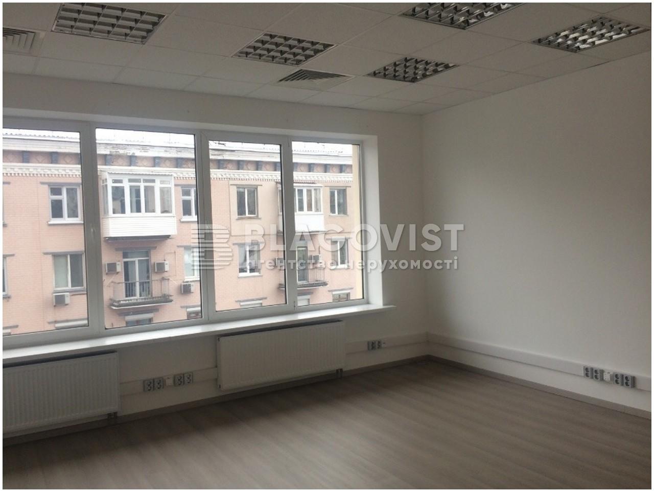 Офіс, Z-1229736, Кловський узвіз, Київ - Фото 3