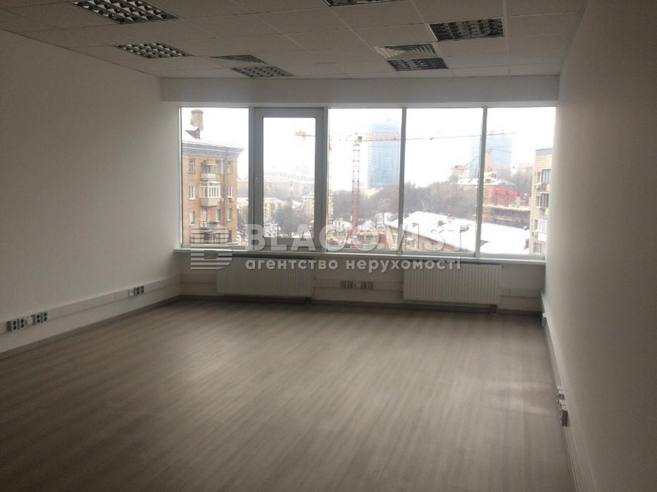Офіс, Z-1229736, Кловський узвіз, Київ - Фото 4