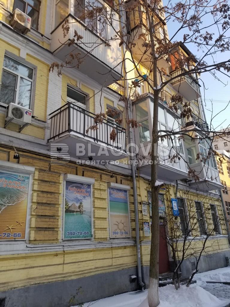 Квартира D-36603, Антоновича (Горького), 41, Киев - Фото 2