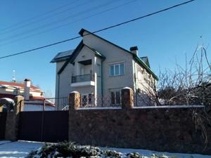Дом Независимости, Вита-Почтовая, Z-229858 - Фото