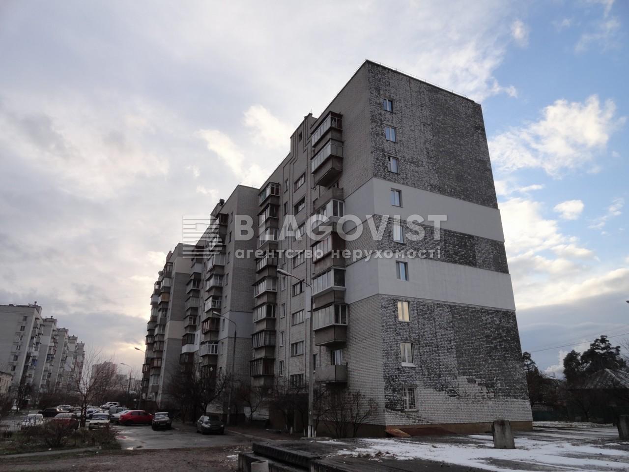 Квартира A-110886, Инженера Бородина (Лазо Сергея), 5б, Киев - Фото 1