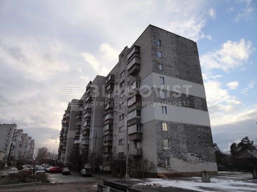 Квартира, A-110886, 5б