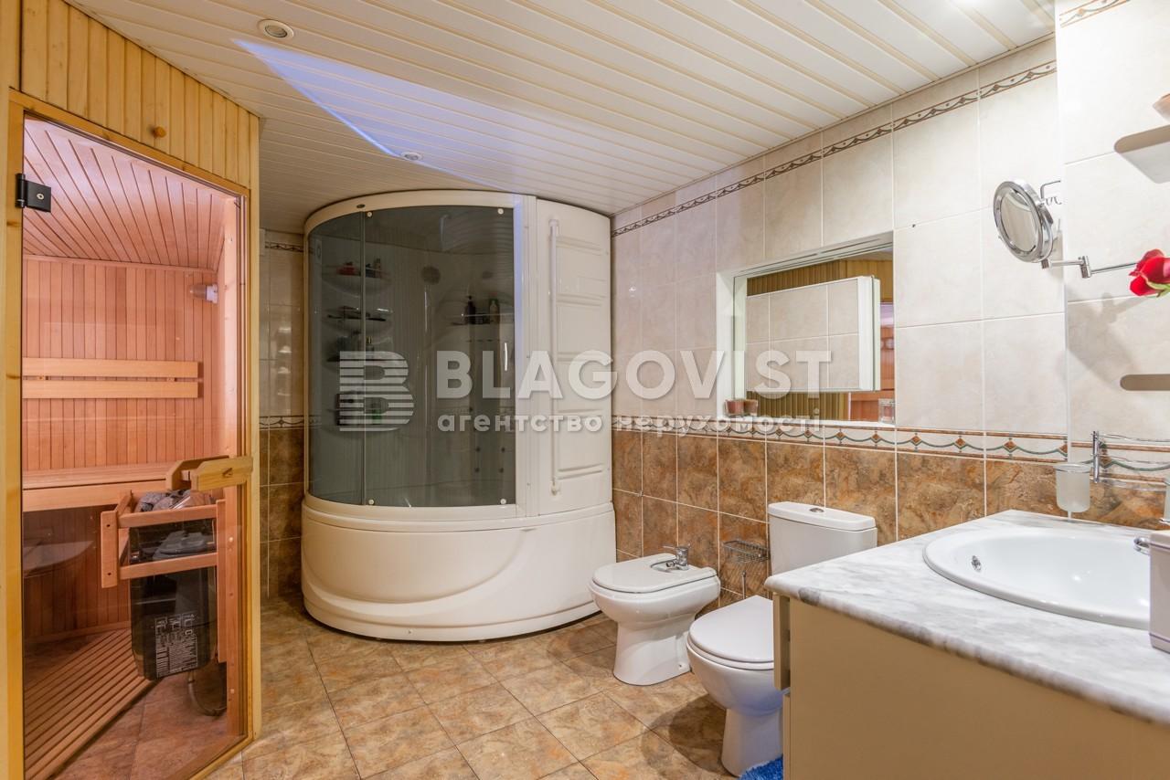 Квартира A-109602, Большая Васильковская, 27, Киев - Фото 20