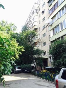 Квартира R-22531, Антоновича (Горького), 99, Киев - Фото 10