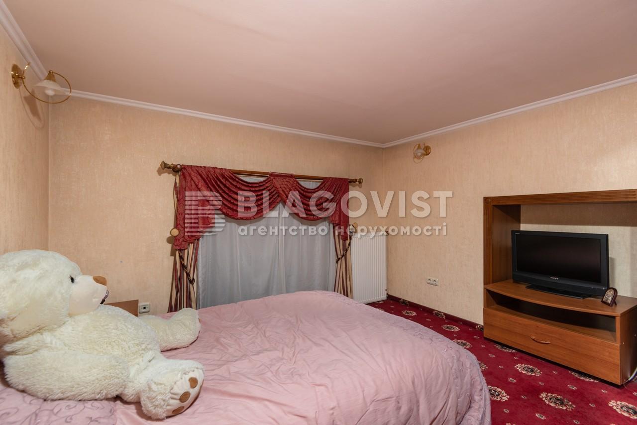 Квартира A-109602, Большая Васильковская, 27, Киев - Фото 11