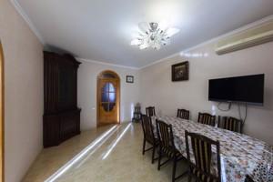 Квартира Лесі Українки бул., 24, Київ, D-34430 - Фото 10