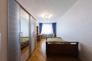 Квартира Лесі Українки бул., 24, Київ, D-34430 - Фото 8