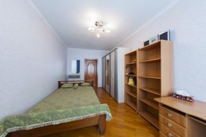 Квартира Лесі Українки бул., 24, Київ, D-34430 - Фото 7