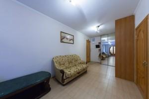 Квартира Лесі Українки бул., 24, Київ, D-34430 - Фото 20