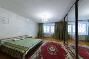 Квартира Леси Украинки бульв., 24, Киев, D-34430 - Фото 5