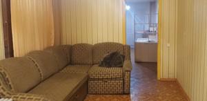 Квартира Автозаводская, 17, Киев, H-43025 - Фото3