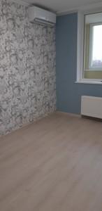 Квартира Герцена, 35а, Київ, R-22549 - Фото