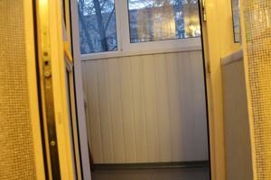 Квартира Теліги Олени, 13/14, Київ, R-22808 - Фото 19