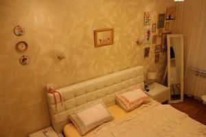 Квартира Теліги Олени, 13/14, Київ, R-22808 - Фото 11