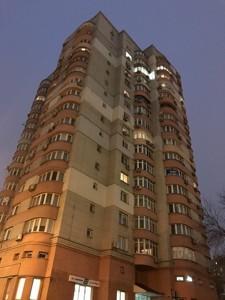 Квартира Лебедєва-Кумача, 6, Київ, F-43740 - Фото 24