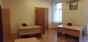 Офис, Крещатик, Киев, Z-1215083 - Фото 4