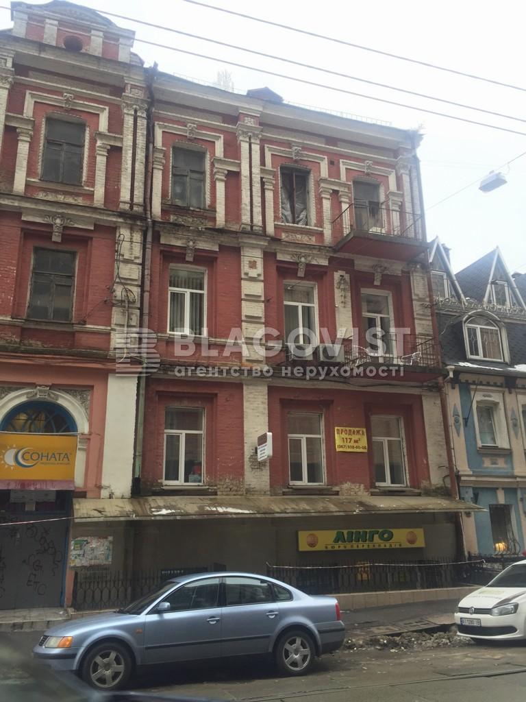 Офис, H-43228, Дмитриевская, Киев - Фото 1