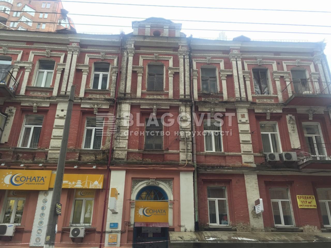Офис, H-43228, Дмитриевская, Киев - Фото 2