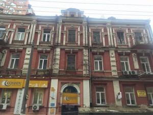 Office, Dmytrivska, Kyiv, Z-553855 - Photo 11