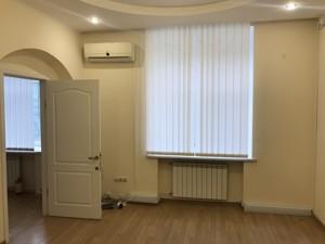 Офис, Софиевская, Киев, R-22610 - Фото2