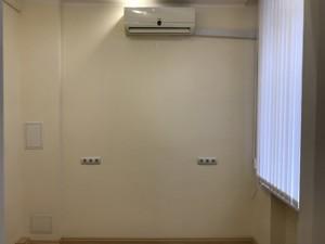 Офис, Софиевская, Киев, R-22610 - Фото3