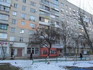 Квартира Новопироговская, 29, Киев, Z-662772 - Фото