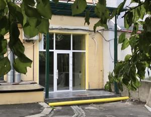 Офис, Большая Житомирская, Киев, R-22627 - Фото3