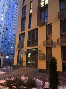 Нежилое помещение, Богдановская, Киев, R-22639 - Фото3