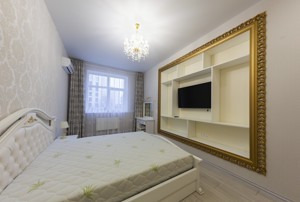 Квартира Филатова Академика, 2/1, Киев, Z-448303 - Фото3