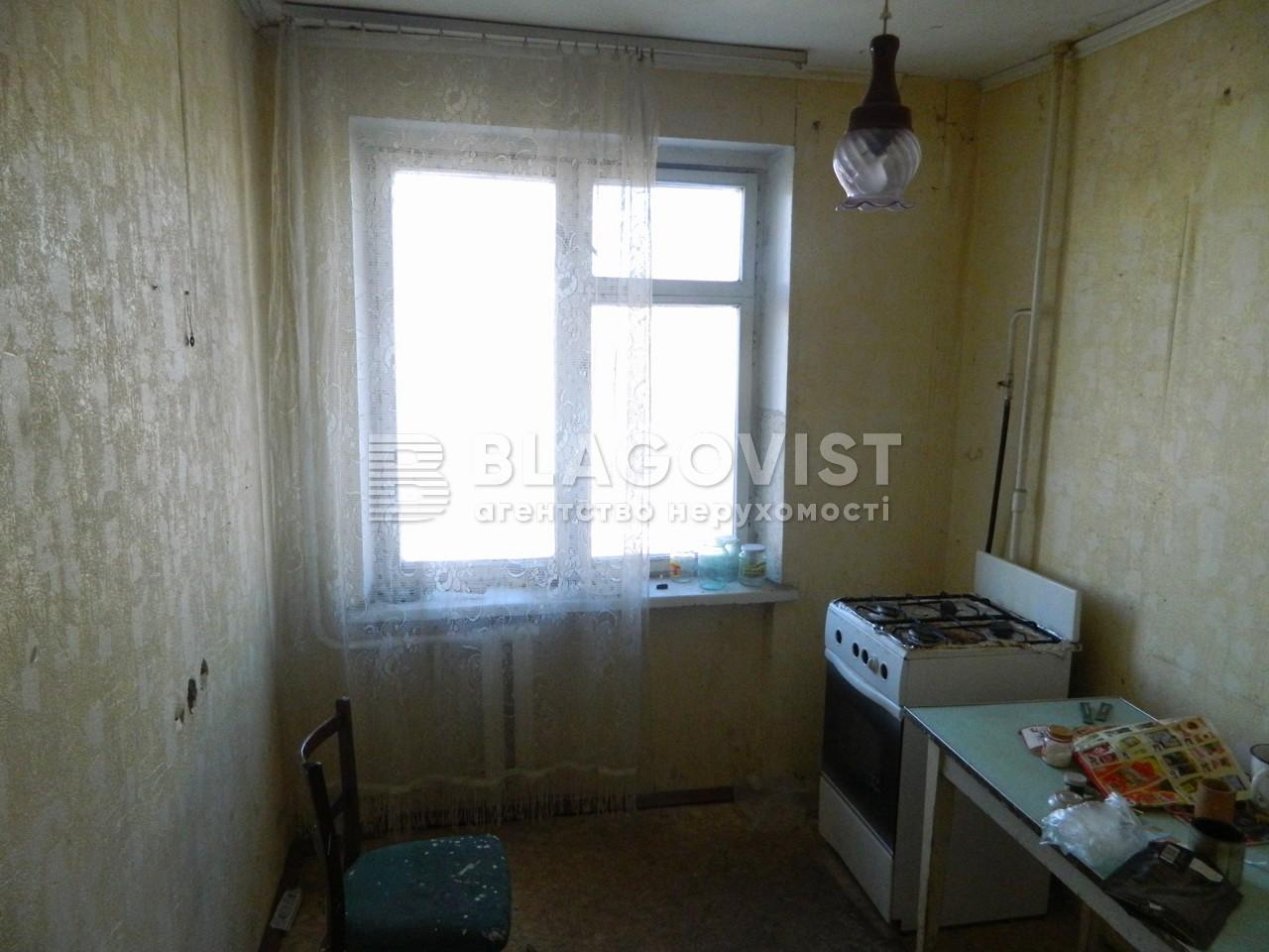 Нежитлове приміщення, H-43153, Дмитрівська, Київ - Фото 7