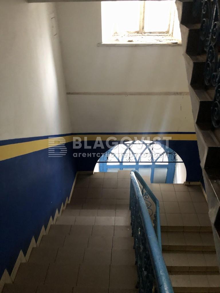 Нежитлове приміщення, H-43153, Дмитрівська, Київ - Фото 8