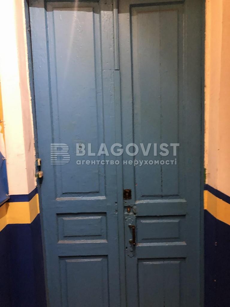 Нежитлове приміщення, H-43153, Дмитрівська, Київ - Фото 9