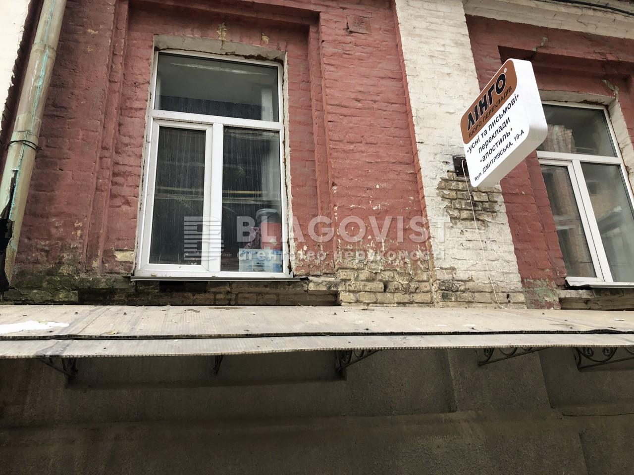 Нежитлове приміщення, H-43153, Дмитрівська, Київ - Фото 11
