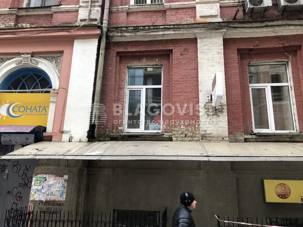 Нежитлове приміщення, H-43153, Дмитрівська, Київ - Фото 12