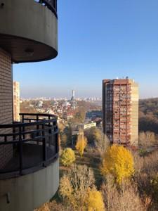 Офис, Старонаводницкая, Киев, Z-425819 - Фото 11
