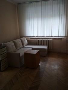 Квартира Білоруська, 17, Київ, C-102097 - Фото 3