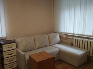 Квартира Білоруська, 17, Київ, C-102097 - Фото 2