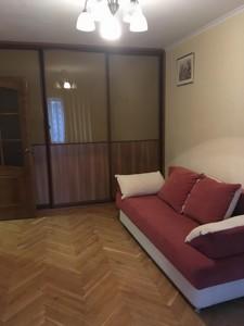 Квартира D-34008, Тополевая, 5, Киев - Фото 3