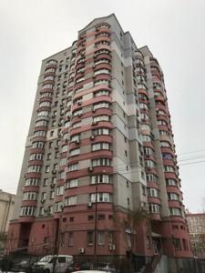 Офіс, Лебедєва-Кумача, Київ, F-5089 - Фото3